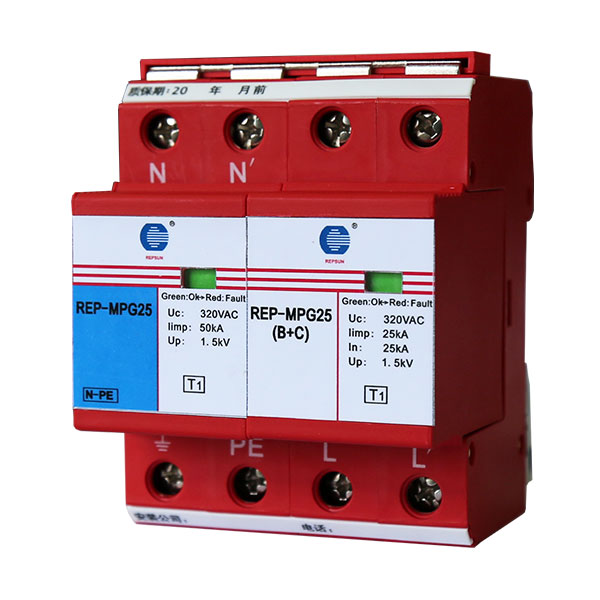 Class B Power Surge Protector REP-MPG